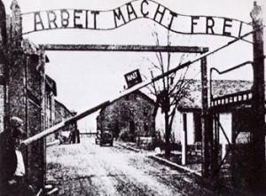 Причитание по замученным фашистами