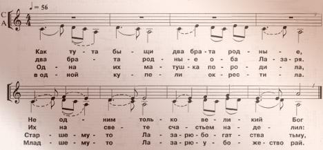 Музыкально-поэтическая обработка М. Медведевой