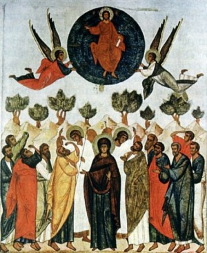 О празднике Вознесения