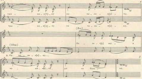 музыкальная нотация к фольклорной хороводной песне Ходила Парашенька по борочку