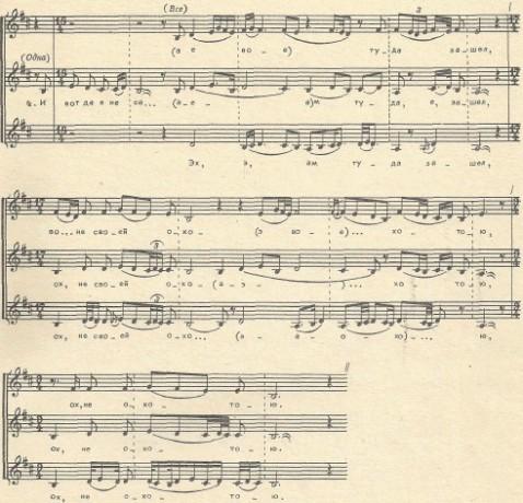 Песня Эх, да не за речкою