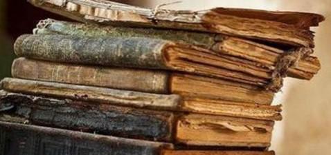 Библиотеки древнего мира