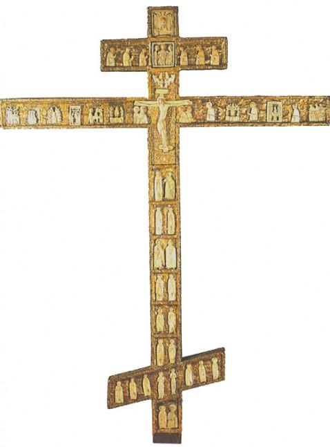 Киликиевский крест