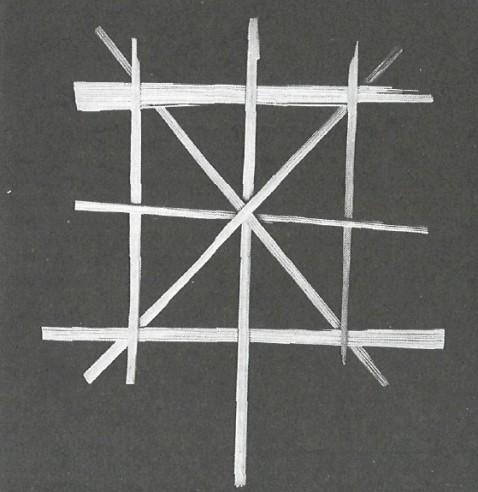 Крестовина  — традиционная щепная игрушка