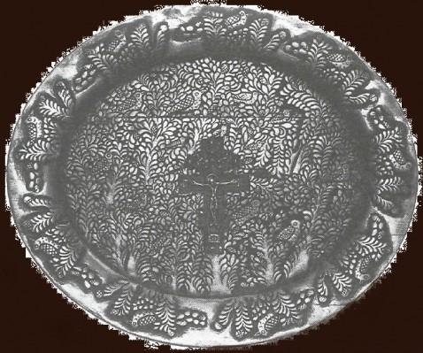 Блюдо 1907 г.