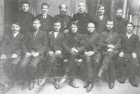 Фотография 1912 год.