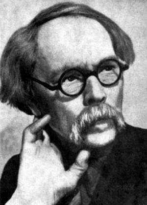 Владимир Павлович Бирюков