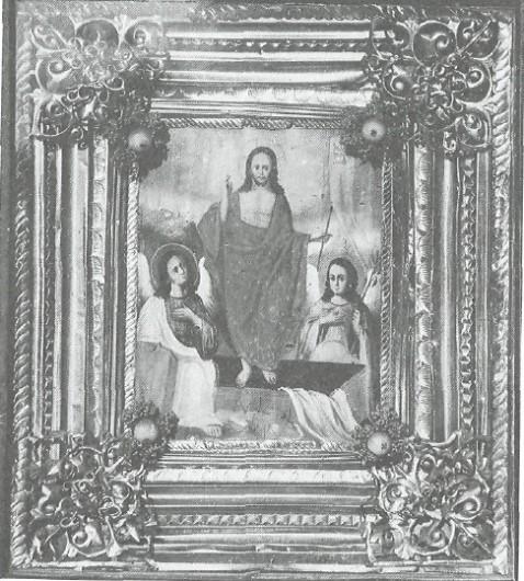 Воскресение Христово. Икона. Конец XIX в