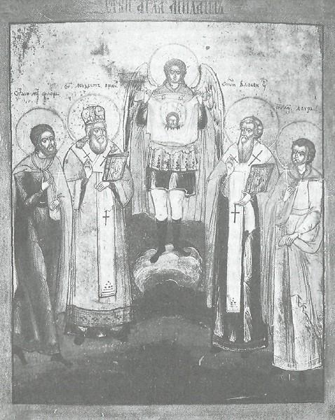 Архангел Михаил с избранными святыми. Икона. Конец XIX в.