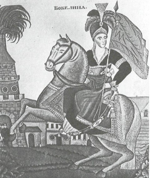 Бобелина на коне