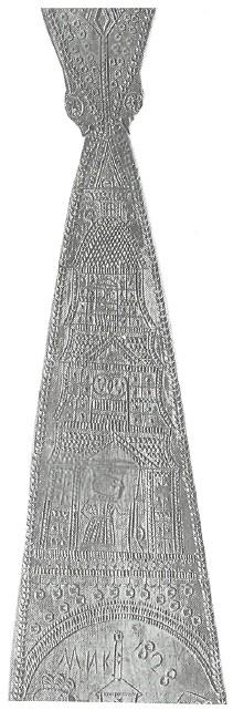 Теремковая прялка. 1828 г. Вологодская губ.